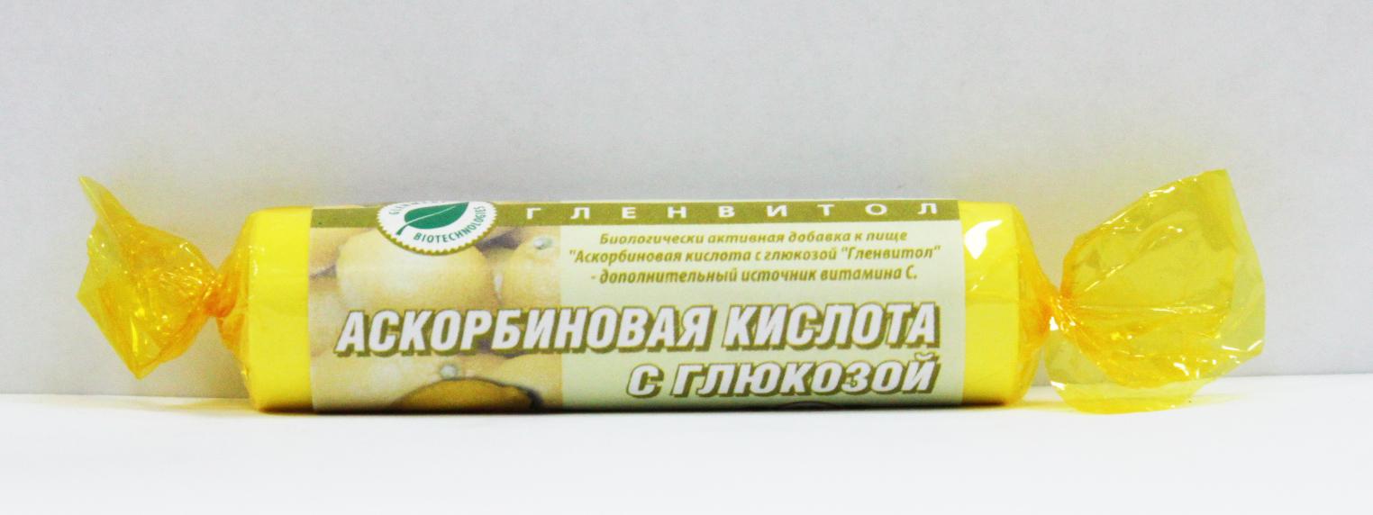 аскорбинка с глюкозой инструкция по применению